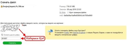 Получение   доступа к файлу